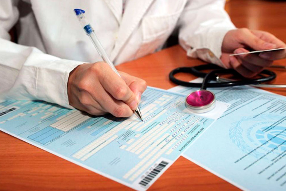 Выдача больничных листов в Сергиев Посад